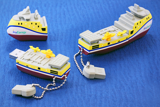 Custom Sea Energy Ship USB Drive