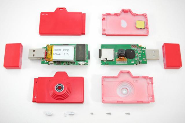 Mini USB Toy Camera