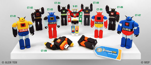 Robot USB Drives